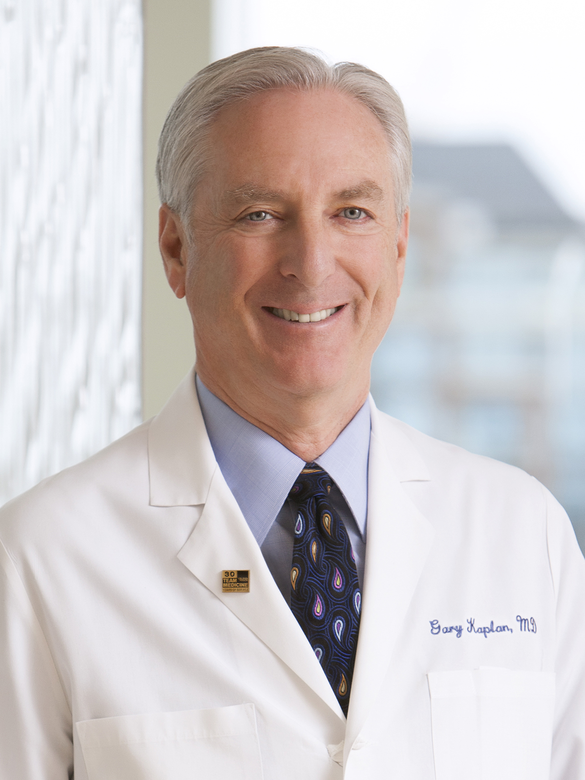 Virginia Mason Chairman and CEO Gary S. Kaplan, MD